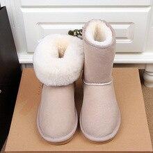 TIIDAด้านคุณภาพของแท้สตรีหนังแกะหนังรองเท้าหิมะ100%ขนธรรมชาติรองเท้าหิมะอบอุ่นขนสัตว์รองเท้าฤดูหนาวผู้หญิงรองเท้า