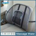 Car waist cushion Car headrest Back Pack Auto Mesh Breathable Waist Cushion household waist support office back cushion
