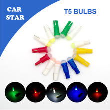 YUMSEEN 20Pcs/Lot 12V 0.5W T5 W2W B8.5D Car LED Instrument Lights with7  colours Auto Interior Dashboard Lamps Wholesale