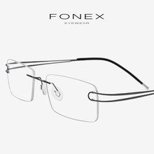 Titanium Alloy Eyeglasses Frame Men Prescription Frameless Male Myopia Rimless Optical Glasses Frame Man Screwless Eyewear 50003(China)