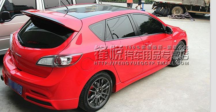 Cup Spoilerlippe carbon Mazda 3 MPS MK2 Front Spoiler Schwert Splitter Lippe V.2