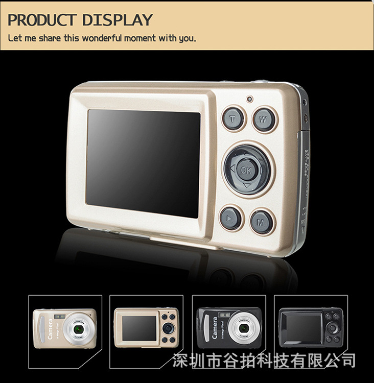 KaRue XJA-06 cámara Digital 2,4 pulgadas 4 veces Zoom Digital resolución 16mp 5MP CMOS cámara de casa 3 pilas XAAA