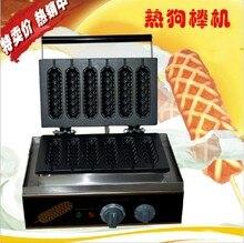 Free shipping 110v 220v Good quality with CE 6 pcs Hot dog waffle maker French hot dog grill цена и фото