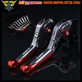 CNC Adjustable Folding Extendable 8 Colors Motorbike Motorcycle Red Brake Clutch Levers For Ducati Diavel/Carbon/XDiavel/S 2016