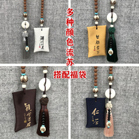 Car Hanging Accessories Car Creative Female High grade Buddha Charm Ornaments Personality Men's Car Safety Embroidery Sachet
