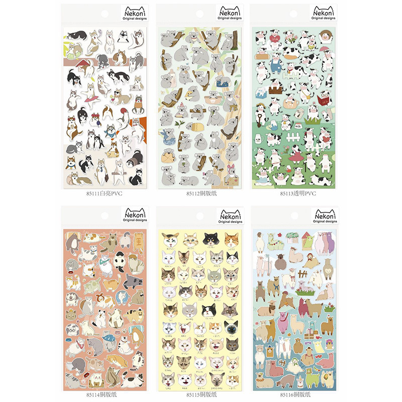 1PC Kawaii cute Animals Alpaca/Cow/Koala/cat/dog Decorative Sticker DIY Scrapbooking photo Label Diary Album Sticker Escolar diy cute kawaii wooden stamp animal cat dog bird tree stamps set for diary photo album scrapbooking stationery free shipping 610 page 1