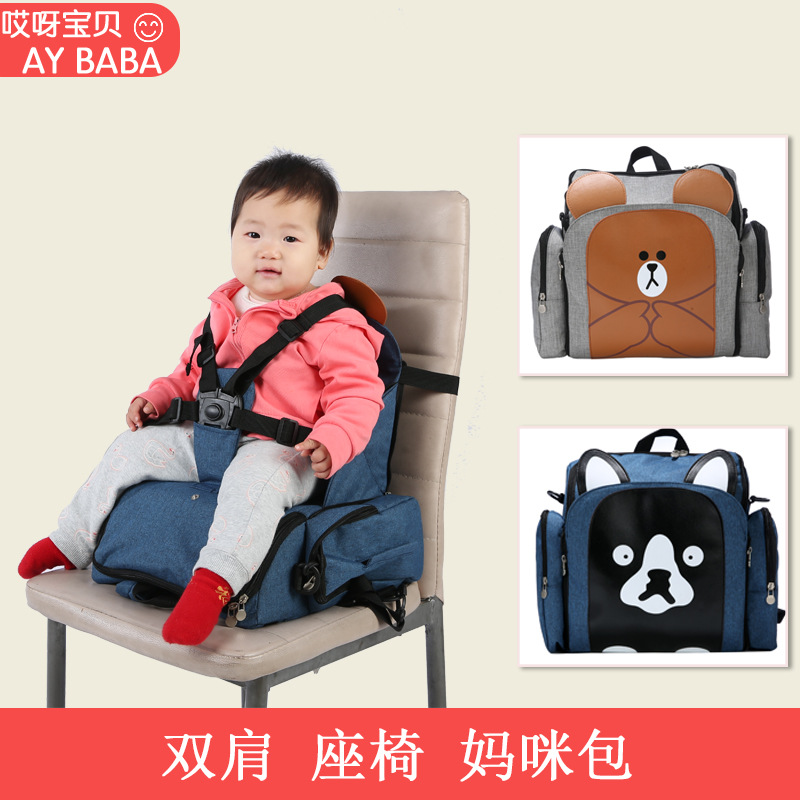 Mummy bag Multi-function large-capacity portable shoulders out light baby kit child bag baby newborn