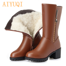 AIYUQI Women winter boots 2019 genuine leather women motorcycle Australian thick wool warm Mid big size