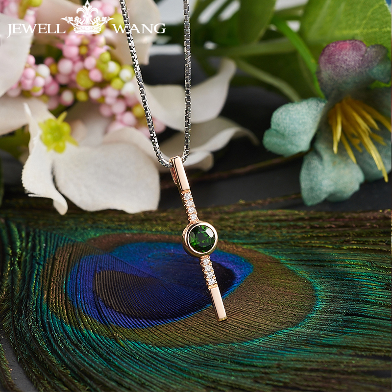 JEWELLWANG Luxury Rose Gold Diopside Pendant for Women Necklace Shiny Anniversary Gift Certified Natural Gem Diopside Pendants