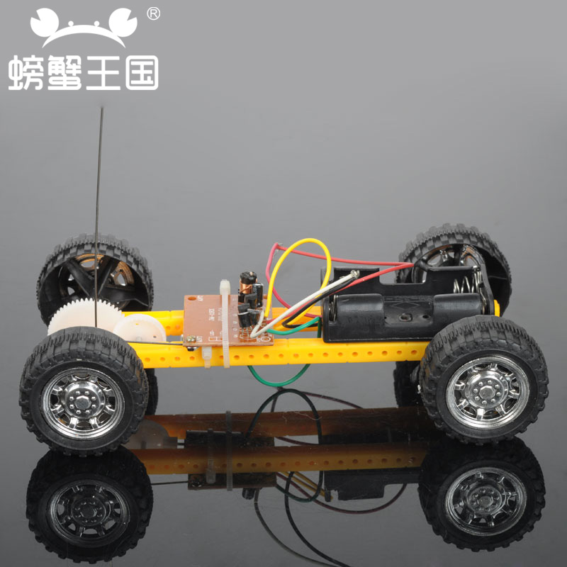 PW L004 DIY Mini font b RC b font font b Car b font Technology Invention