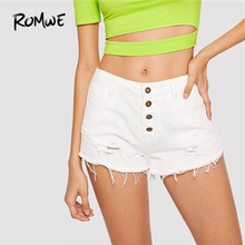 877a3f56a0 ROMWE frente punta deshilachada Denim Pantalones cortos blancos mujeres  botón volar pantalones cortos de Jean 2019 glamoroso Med.