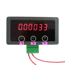 цена на Digital display module, counter magnetic induction sensor proximity switch, industrial control modification circuit board