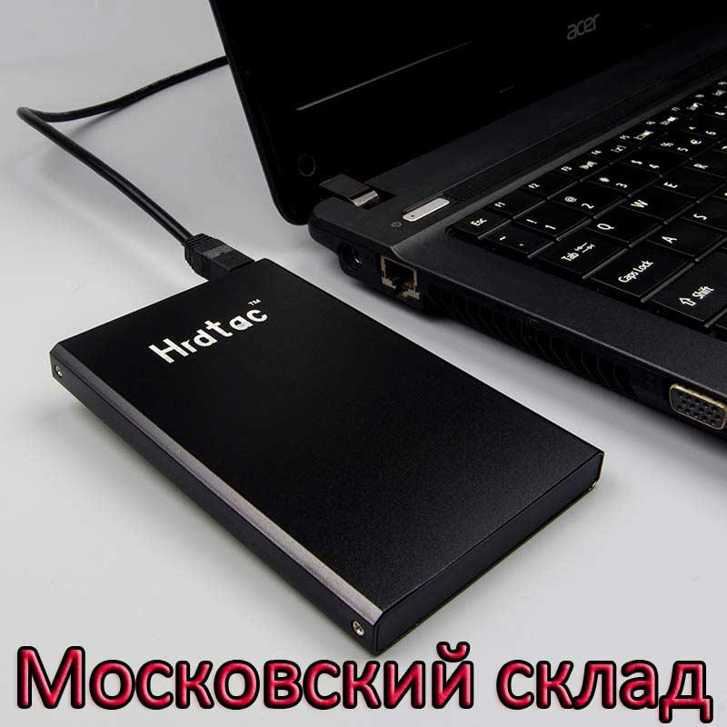 Peranti Penyimpanan Luar USB2.0 60GB 160G 320gb Cakera Keras Mudah - Storan luaran - Foto 2