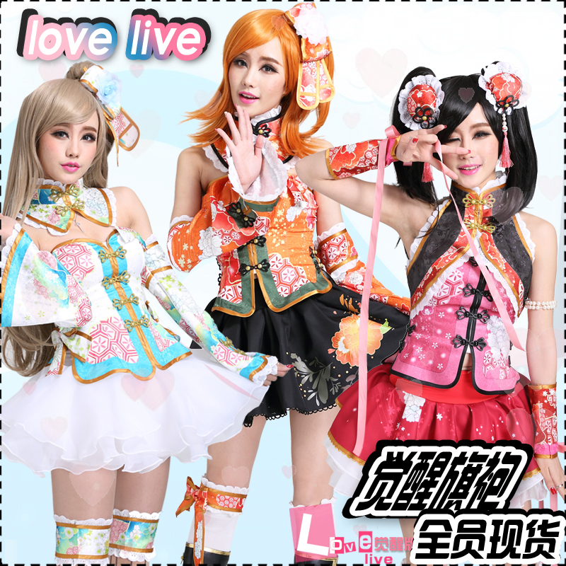 2017 Hot Anime Love Live All Menber Minami Kotori Dress Cheongsam The Chinese Dress Cosplay Costume For Animation Show