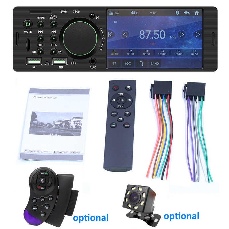 Pantalla táctil coche Radio 1 Din 4,1 pulgadas Audio Video MP5 reproductor TF USB carga rápida ISO remoto Multicolor iluminación unidad de 7805C