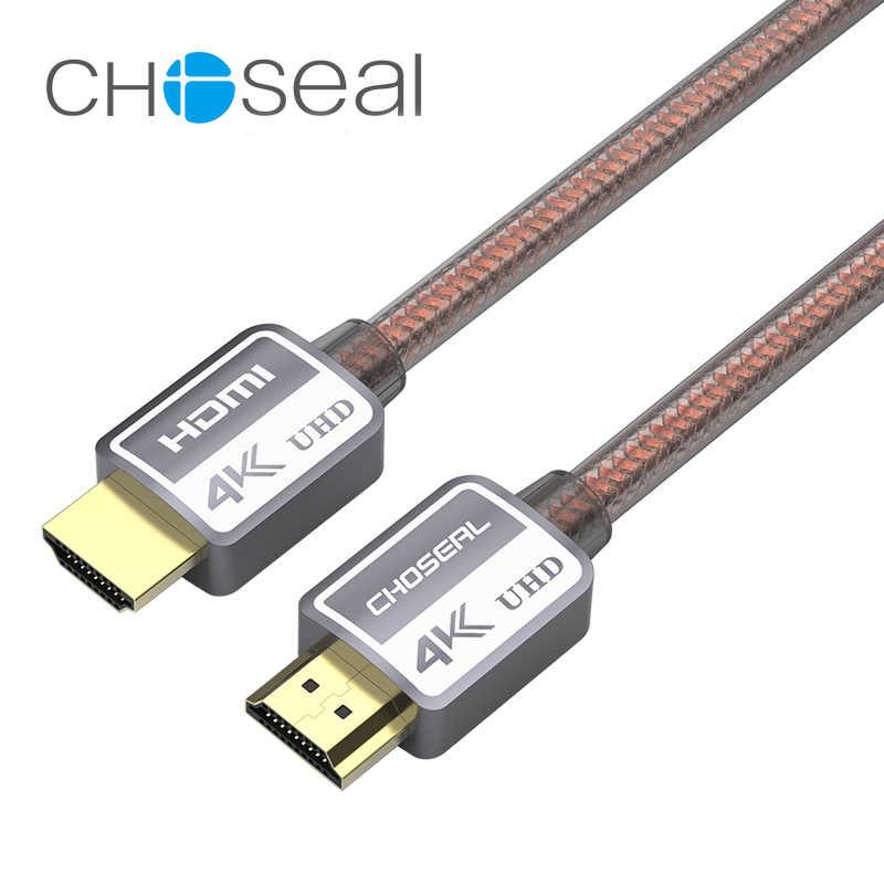 Choseal 30 юбилей HDMI к HDMI кабель 2,0 3D4K Ультра высокоскоростной HDMI кабель для hd-тв ЖК экрана проектор для ноутбука Компьютерные кабели