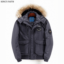 King's Faith 2017 Winter New Tough Guy Style Warm Thick Parka Men Casual Hood Coats Fit Snow Cold 2523