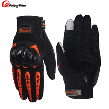 Motorcycle Full Finger Touch Screen Gloves Racing Motorbike Breathable Mesh Fabric Cycling Moto Luvas Guantes