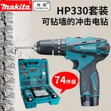 Электрическая дрель MAKITA 10,8 В с зарядным ударом HP330DWE/DZ