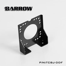 Barrow TCBJ-DDF, DDC Pump Brackets, Radiator Expand Sub-brackets, Fixed To Case OR Radiator,