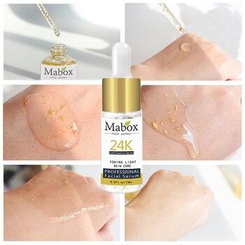 Mabox Face Retinol Serum+Six Peptides Serum Facial 24K Gold+Hyaluronic Acid Serum Moisturizing Skin Care Whitening AntiAnging 1