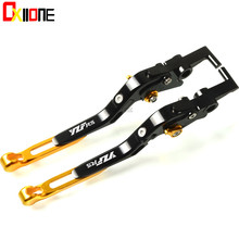 CNC Motorcycle Brake Clutch Levers Aluminum For Yamaha YZF R15 2008-2015  Motorcycles Accessories Folding