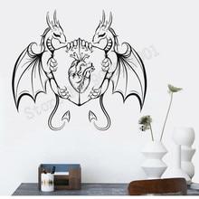 Vinyl Art Kidsroom Wall Sticker Dragons Heart Shield Fantasy Myth Poster Beauty Fashion Decals Babyroom Mural LY1045