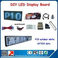 P10 Светодиодные панели открытый белый цвет oudoor реклама светодиодный дисплей экран с все DIY комплекты магниты, Киль, управления карты, кабель,