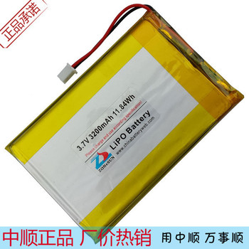 2Pcs Zhongshun 3200mah 456090 3.7v polymer lithium battery for gp s 456095 monitoring equipment mid