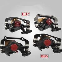 Disc Brake Line Pulling Mechanical BB5 BB7 MTB Mountain Bike Clip Clamp Bicycle Brake G3 Disc Pads