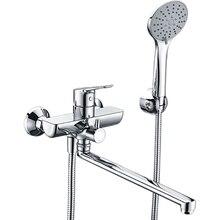Смеситель для ванны WasserKRAFT Lippe 4502L (Керамический картридж, встроенный аэратор, латунь, хромоникелевое покрытие)