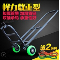 Powerful And Powerful Telescopic Folding Portable Baggage Cart Trolley Cart Trolley Cart Shopping Cart Trailer