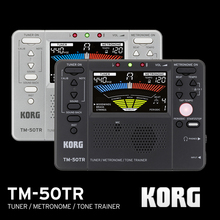 Korg TM50TR TM 50TR универсальный прибор тюнер/тренажер метроном/тональный тренажер, периодический метроном с цветным ЖК дисплеем для Vionlin, Sax