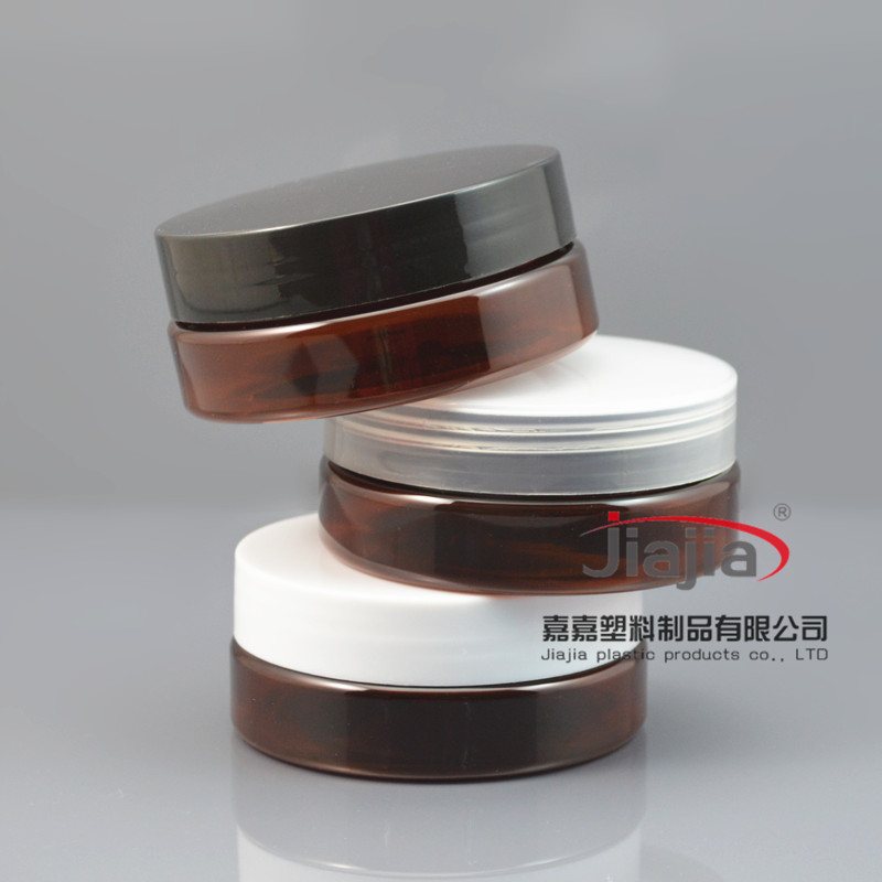 Free shipping 50pcs lot 50g Amber Plastic Cream Jar PET Facial Mask Bottle 50cc Brown Cosmetic
