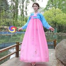 Pakaian Kostum Hanbok Korea
