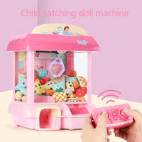 DIY Doll Machine Rechargeable Electronic Catch House Unicorn Doll 12 Mini Mickey Music Doll  Stuffed Mnimals Baby Toys Lol Dolls