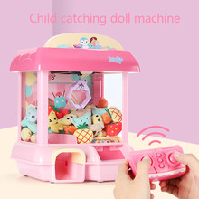 DIY Doll Machine Rechargeable Electronic Catch House Unicorn Doll 12 Mini Mickey Music Doll Stuffed Mnimals Baby Toys Lol Dolls(China)