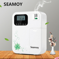 Commerial Use Office Aroma Fragrance Machine 12V 150m2 Timer Function Scent Unit For Hotel Lobby Fragrant Air Machine For Sale