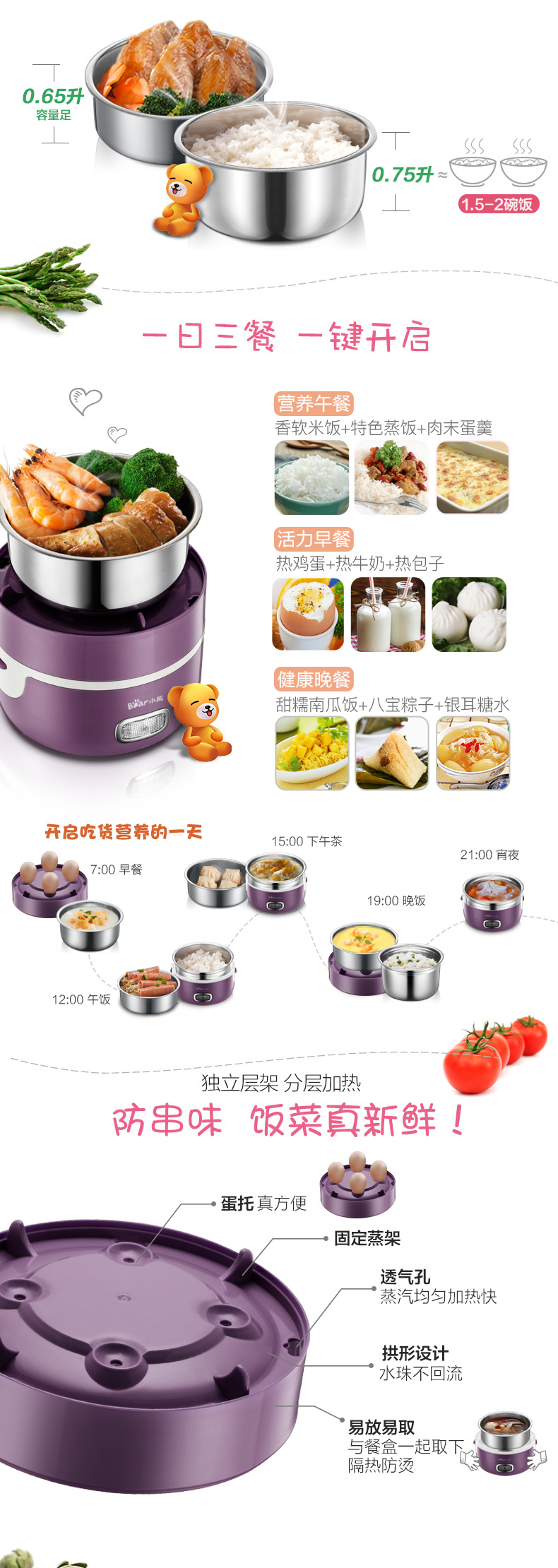 Lunch Electric Box Mini Can Be Inserted Electric Heating Portable Rice Cooker Steaming Rice Cooker  Double Electric Lunch Box 6