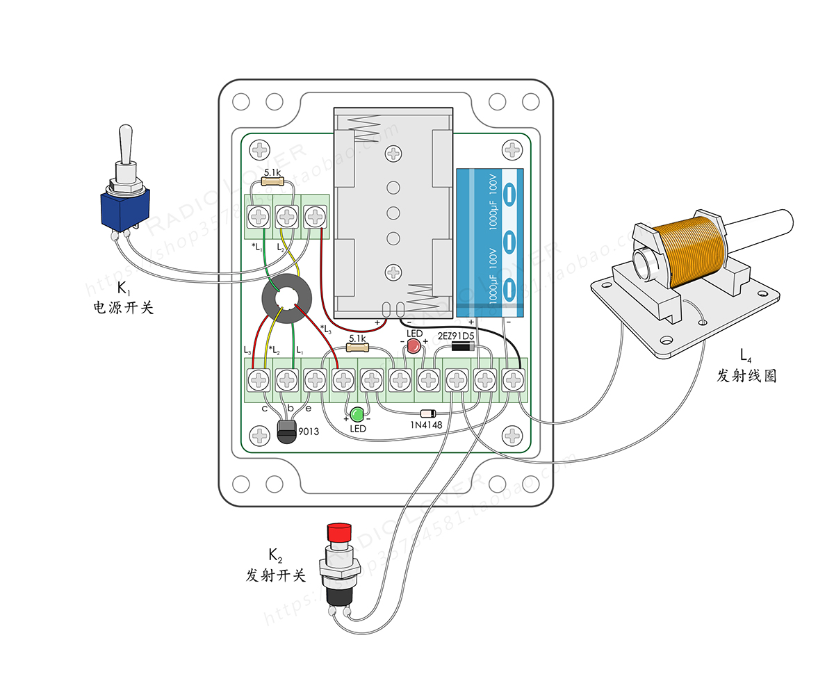 hight resolution of primary electromagnetic gun circuit diagram