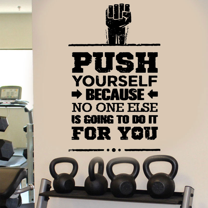 Push Yourself Motivational Graphic Decal Gym Study Bedroom Decor Sticker Wall Art Quote Lyrics Vinyl Home Decoration Mural G-07