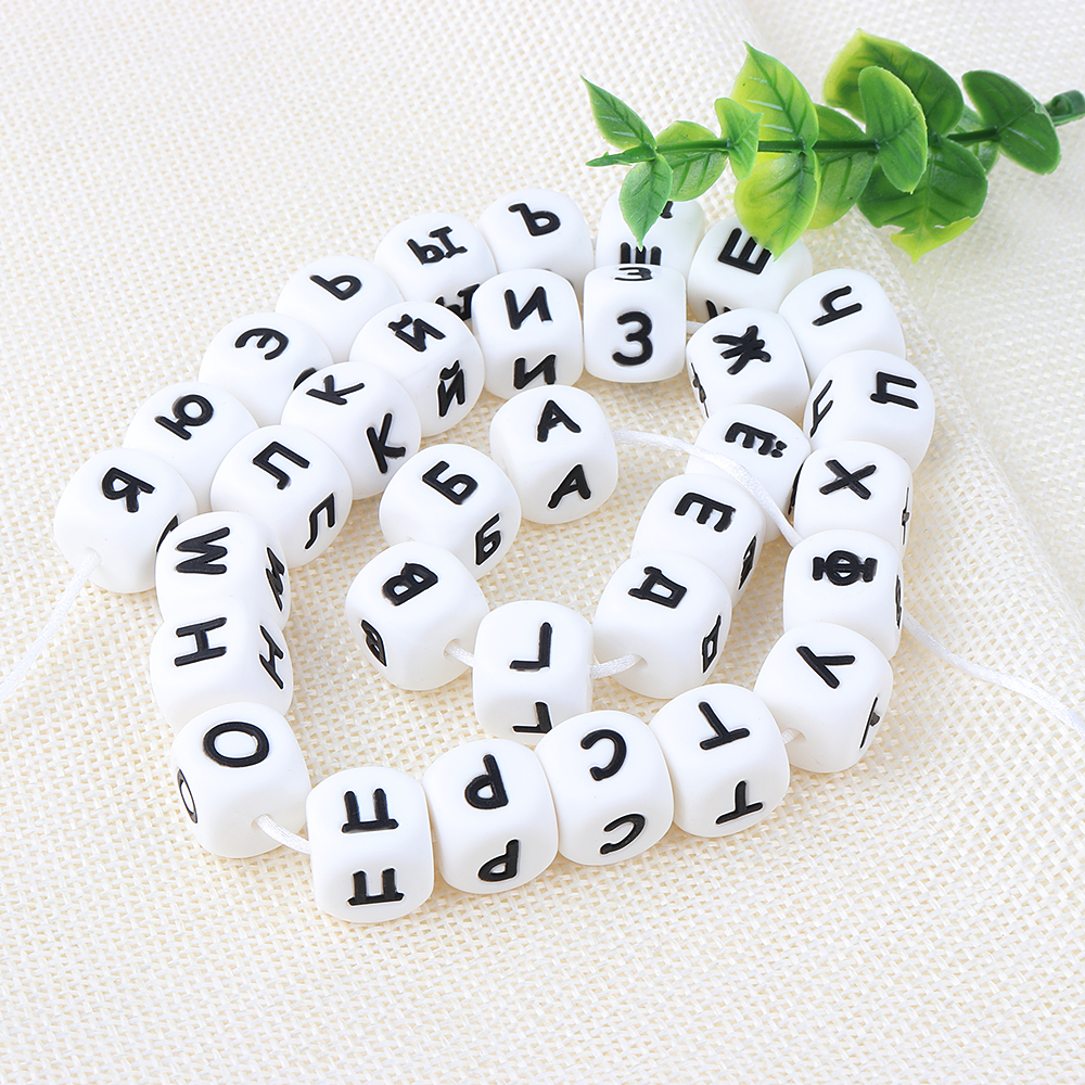100pcs/set Russian Letters Alphabet Beads Baby Teething Beads DIY Baby Name Pacifier Chain Silicone Baby Teether  12mm