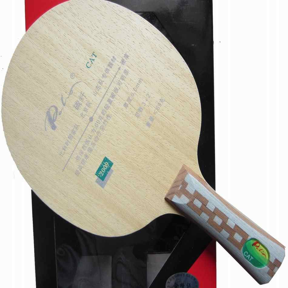 Original Palio CAT 3wood+2carbon table tennis blades best light blade table tennis rackets racquet sports pingpong paddles