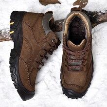 Уличная Мужская походная обувь, два слоя кожи, Мужская водонепроницаемая Нескользящая прогулочная обувь