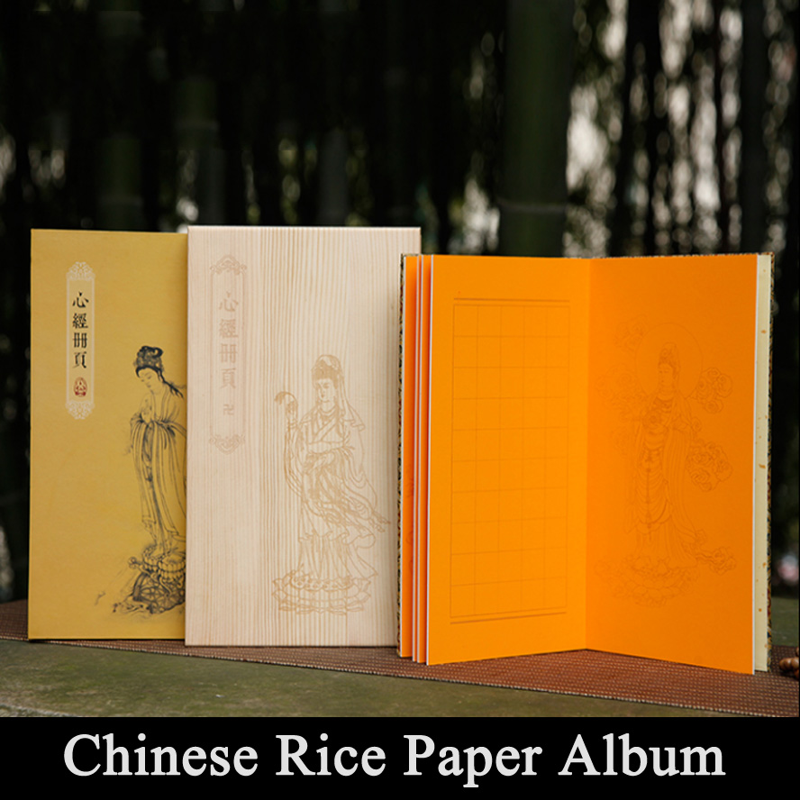 Chinese Rice Paper Album Painting Paper Notebook Prajna Sutra Album of Painting Calligraphy productivity of rice