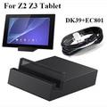 Free shipping DK39 Magnetic Dock Charging For SONY Z2 Tablet Z3 Tablet Compact Magnet Cradle Desktop Charger Station
