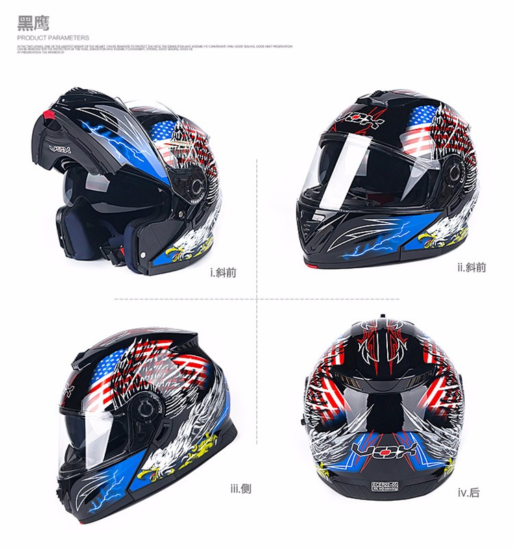 New Arrivals VOX moto Flip Up Motorcycle Modular Helmet With Inner Sun Visor safety double lens racing motos casco capacete free shipping 2015 new flip up motorcycle helmet double lens inner sun visor dot approved casco capacete