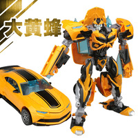 Cool Boy Toys Anime Series Action Figure Toys Transformation 4 Robot Car ABS Plastic Class Cool