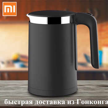 Xiaomi VIOMI Electric Kettle APP Intelligent Pro Thermostat AntiScalding Household 1.5L Stainless Steel Water Kettle YM-K1503 - DISCOUNT ITEM  40% OFF All Category