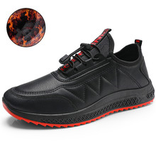 Net red shoes male chic hanfeng male ins port wind super fire plus velvet casual cotton shoes male